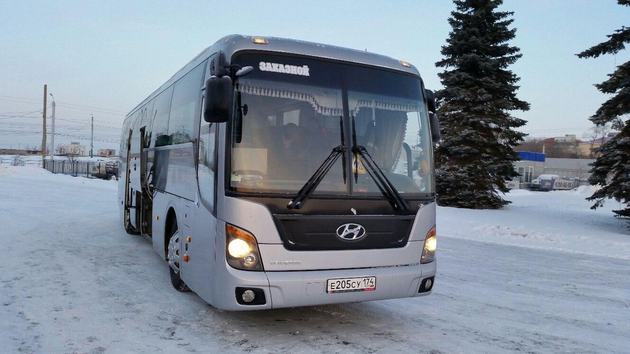 Заказ автобуса в Челябинске